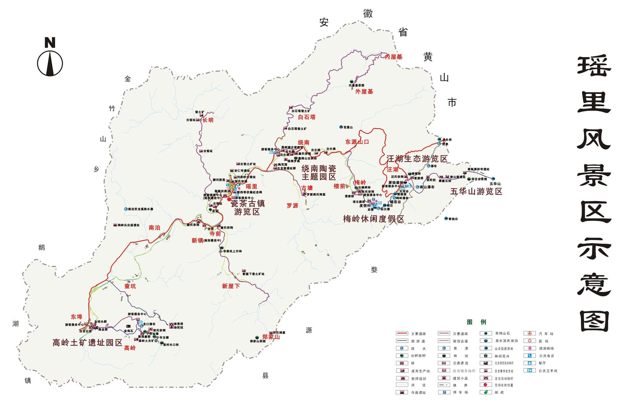 瑶里风景区旅游地图