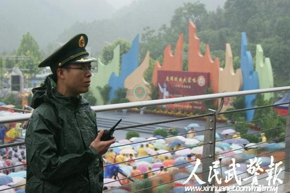 《激情广场》幕启瓷都 武警官兵冒雨执勤